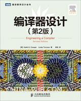 编译器设计:第2版(构建现代编译器必需的核心技术是不可多得的参考手册)(china-pub首发)