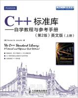 C++标准库――自学教程与参考手册(第2版)英文版(上、下册)