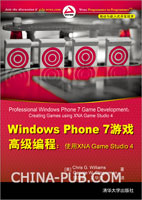 Windows Phone 7游戏高级编程:使用XNA Game Studio 4