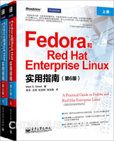 Fedora和Red Hat Enterprise Linux实用指南(第6版)(上、下册)
