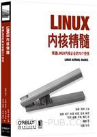 Linux内核精髓:精通Linux内核必会的75个绝技(一线内核技术专家经验和智慧结晶)[按需印刷]