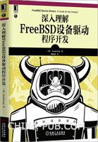 深入理解FreeBSD设备驱动程序开发