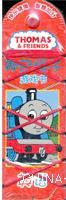 托马斯和朋友神奇绳子游戏书:英语