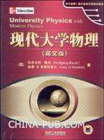 现代大学物理(英语版)