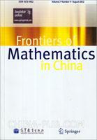 (赠品)Frontiers of Mathematics in China期刊(英文)(2012.8.4  第7卷)