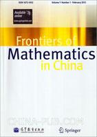(赠品)Frontiers of Mathematics in China期刊(英文)(2012.2.1)