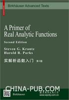 (特价书)实解析函数入门(第2版)(英文影印版)
