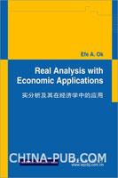 (特价书)实分析及其在经济学中的应用(影印版)