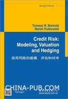 (特价书)信用风险的建模、评估和对冲(英文影印版)