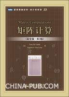 (赠品)矩阵计算(英文影印版.第3版)(09年度畅销榜NO.9)