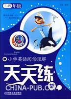 小学英语阅读理解天天练(三-四年级)