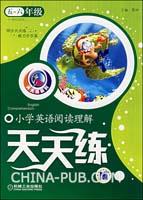 小学英语阅读理解天天练(五-六年级)