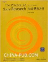 社会研究方法(英文影印版 第十一版)