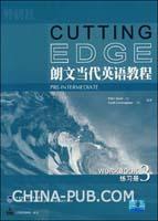 朗文当代英语教程-练习册-3