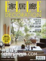 家居廊(2007年7月刊 总第36期)