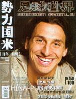 足球世界(2008.NO.3)