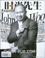 时尚先生(2008年第7期 总第35期)