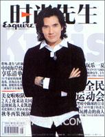 时尚先生(2008年第8期 总第36期)