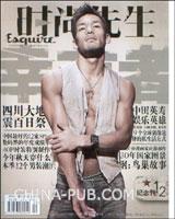 时尚先生(2008年第9期 总第37期)