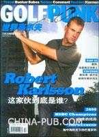 COLFPUNK世界高尔夫(2008年12月号 总第36期)
