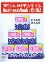 商业周刊/中文版(2008年第12期)