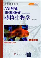 动物生物学(第二版.英文导读版)