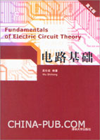 Fundamentals of Electric Circuit Theory(电路基础)英文版