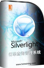 Silverlight4企业大腾飞第14讲Silverlight4控件开发