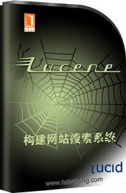 Lucene构建网站搜索系统第03集使用lucene