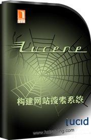 Lucene构建网站搜索系统第04集Lucene与中文分词
