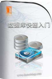 第7讲SQL中的数据处理语言-4