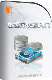 第8讲MySQL数据库管理系统