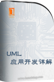 第2讲软件工程概述-1(软件开发周期)