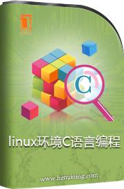 Linux环境C语言编程第16讲dev目录