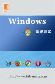 第5讲 x86 basic(2)