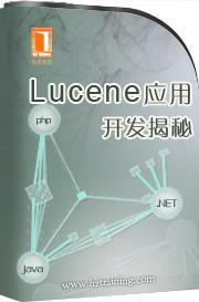 Lucene应用开发揭秘