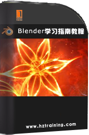 Blender学习指南教程