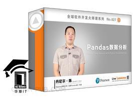 3502910视频|Pandas数据分析