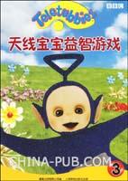天线宝宝益智游戏.3
