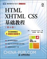 HTML XHTML CSS基础教程(第6版)(英文版销售超过1 000 000册)