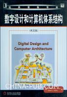 数字设计和计算机体系结构(英文影印版)