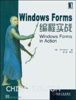 (特价书)Windows Forms编程实战