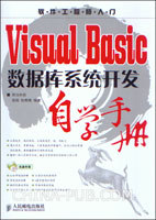 Visual Basic<a href=
