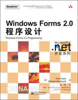 Windows Forms 2.0程序设计