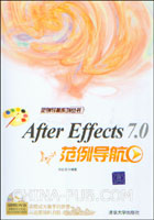 After Effects 7.0范例导航