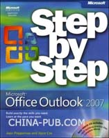 Microsoft Office Outlook 2007 进阶指南(光盘)(英文原版进口)