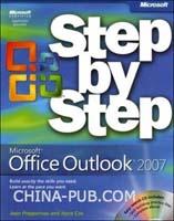 [特价书]Microsoft Office Outlook 2007 进阶指南(光盘)(英文原版进口)