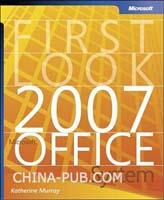 2007 Microsoft Office System 概述(英文原版进口)