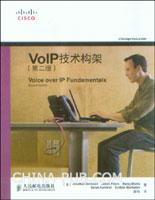 VoIP技术构架(第二版)[按需印刷]