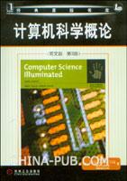 (特价书)计算机科学概论(英文版.第3版)